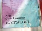 Kanbankatsuki